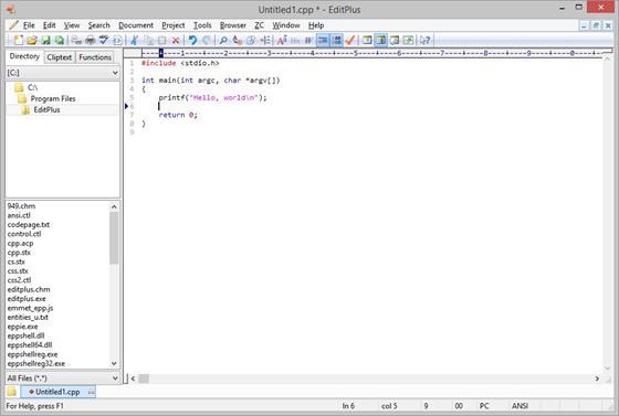 Скриншот программы editplus