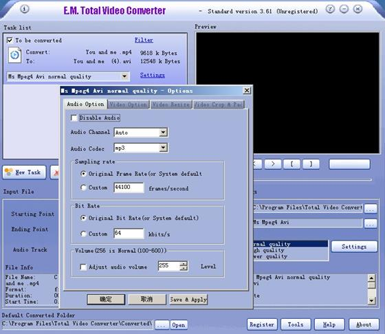 Скриншот программы xvid