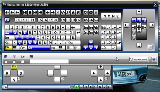 Скриншот программы xpadder