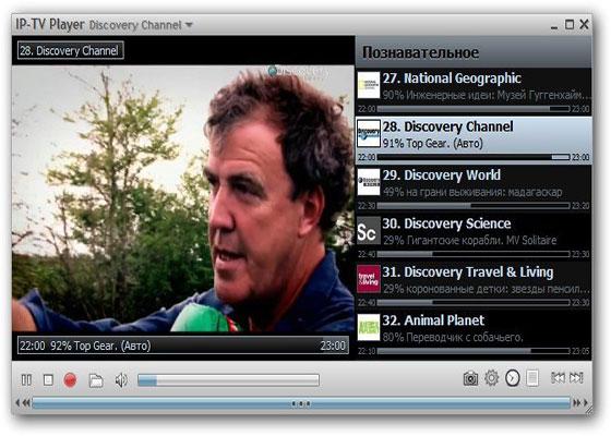 Скриншот программы ip-tv player