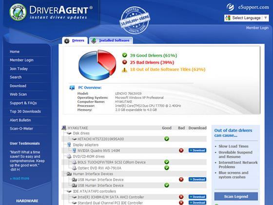 Скриншот программы driveragent