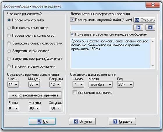 Скриншот программы machy