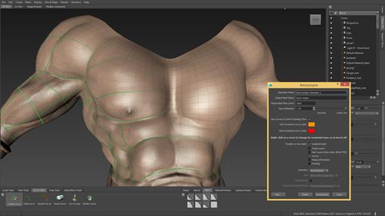 Скриншот программы mudbox