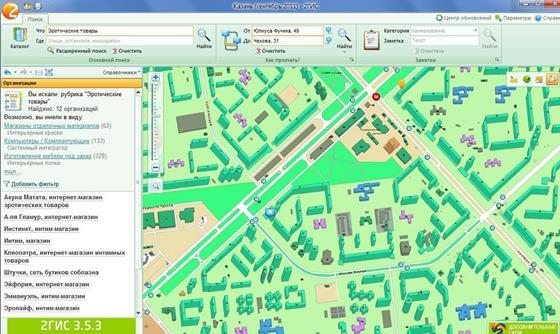 Скриншот программы 2гис