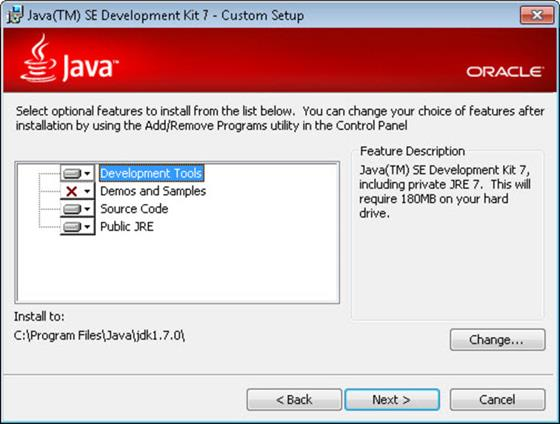 Скриншот программы java se development kit