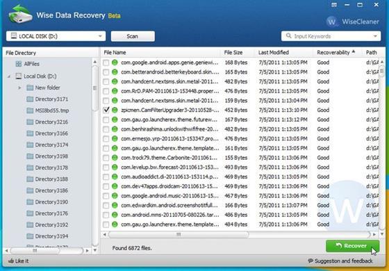 Скриншот программы wise data recovery