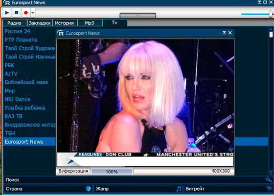 Скриншот программы radiocent 3.5