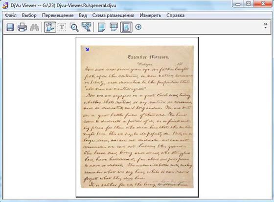 Скриншот программы djvu viewer