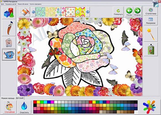 Скриншот программы раскраска для детей