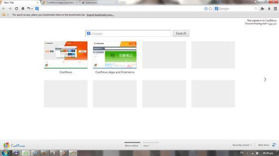 Скриншот программы coolnovo