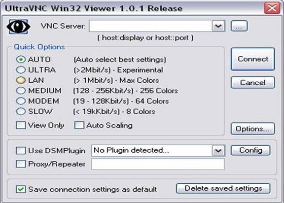 Скриншот программы ultravnc