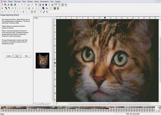 Скриншот программы pattern maker