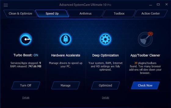 Скриншот программы advanced systemcare ultimate