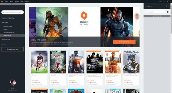 Скриншот программы origin