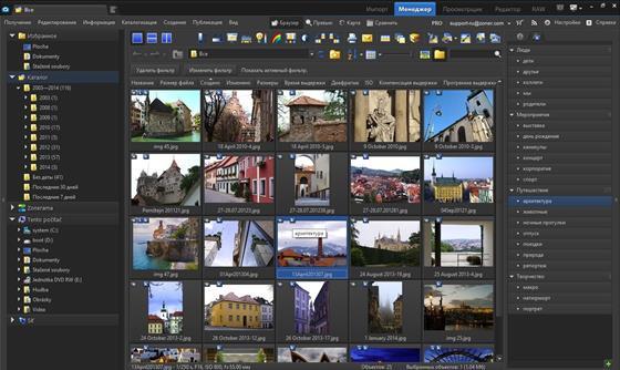 Скриншот программы zoner photo studio