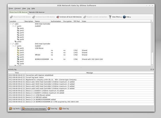 Скриншот программы usb network gate
