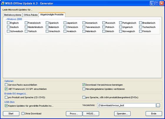 Скриншот программы wsus offline update