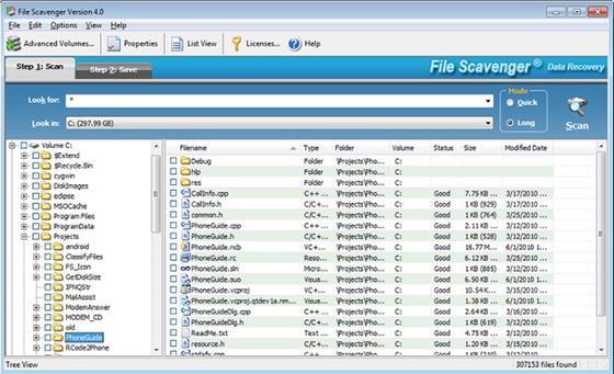 Скриншот программы file scavenger
