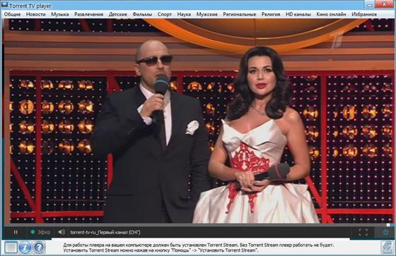 Скриншот программы torrent tv player