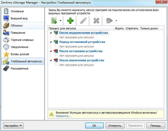 Скриншот программы zentimo