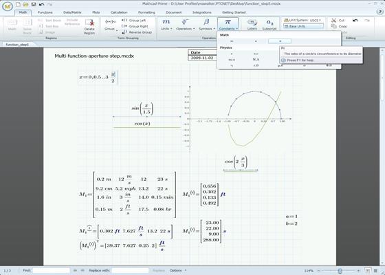 Скриншот программы mathcad