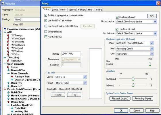 Скриншот программы ventrilo