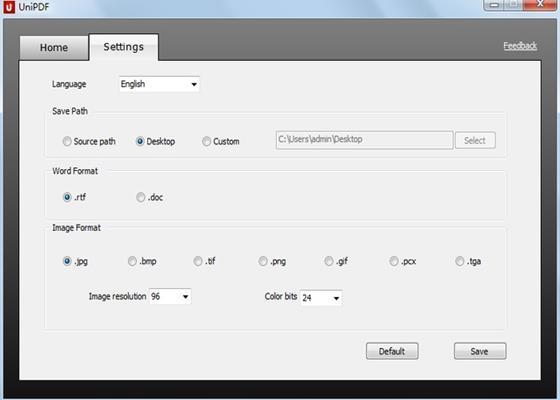 Скриншот программы unipdf