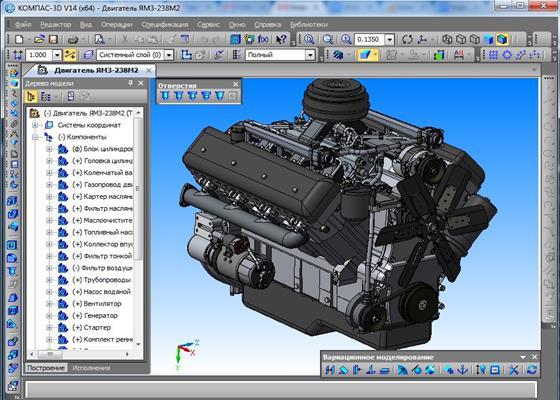 Скриншот программы компас-3d