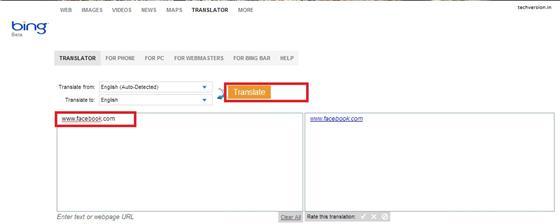 Скриншот программы bing translator