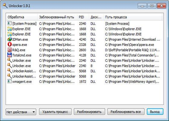 Скриншот программы unlocker для windows 10