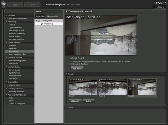 Скриншот программы videonet prime