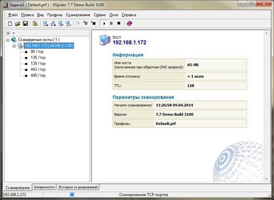 Скриншот программы xspider