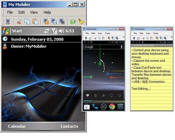 Скриншот программы mymobiler