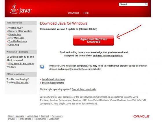 Скриншот программы java