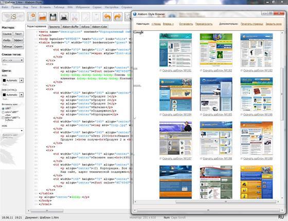 Скриншот программы alaborn istyle