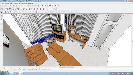 Скриншот программы pro100
