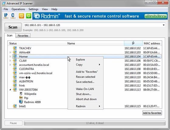 Скриншот программы advanced ip scanner