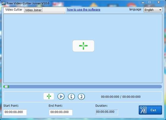 Скриншот программы free video cutter