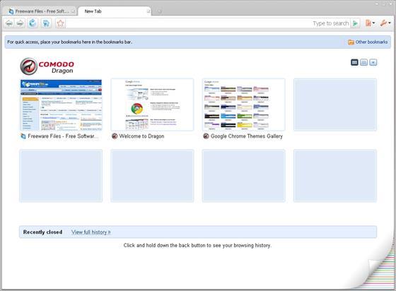 Скриншот программы comodo dragon