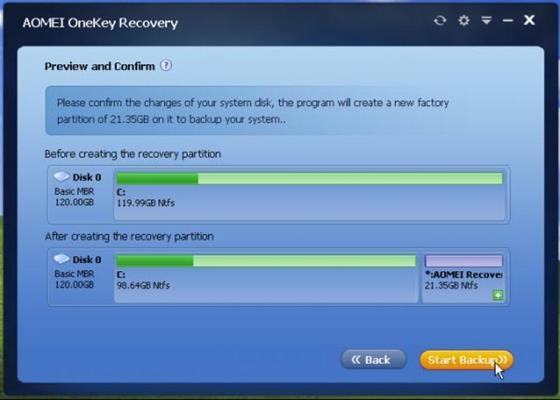 Скриншот программы aomei onekey recovery