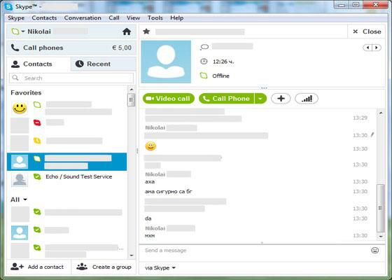 Скриншот программы skype для windows 7