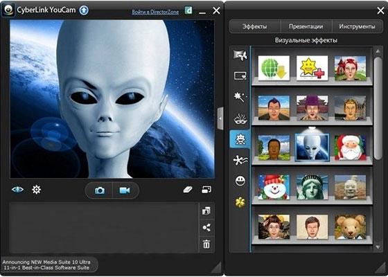 Скриншот программы cyberlink youcam 5