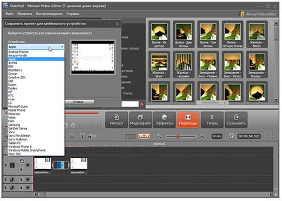 Скриншот программы movavi screen capture