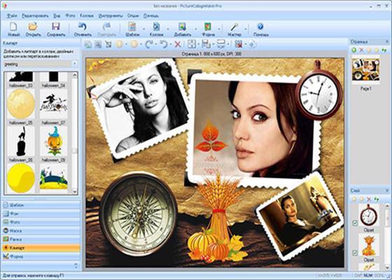Скриншот программы photo collage maker