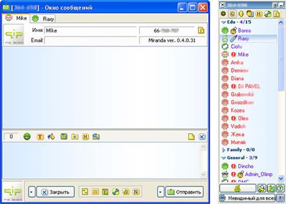 Скриншот программы qip
