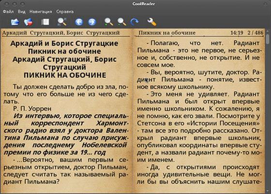Скриншот программы cool reader