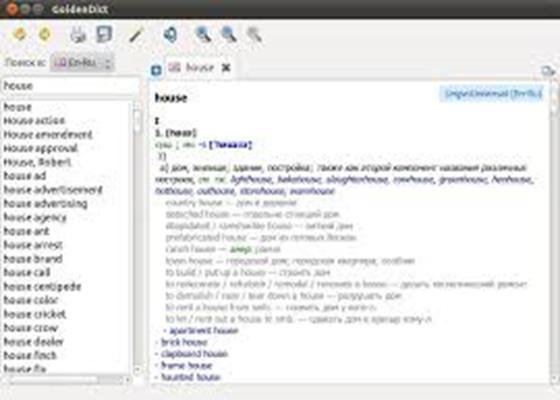 Скриншот программы goldendict