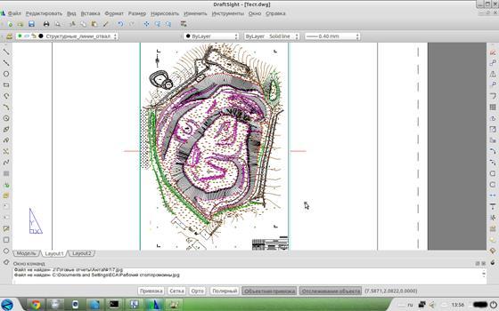 Скриншот программы draftsight