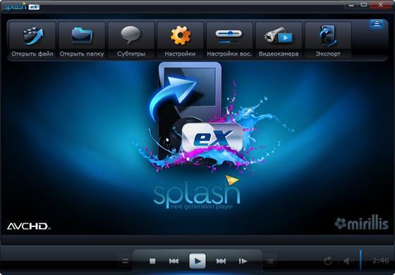 Скриншот программы splash pro ex