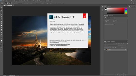 Скриншот программы adobe photoshop cc